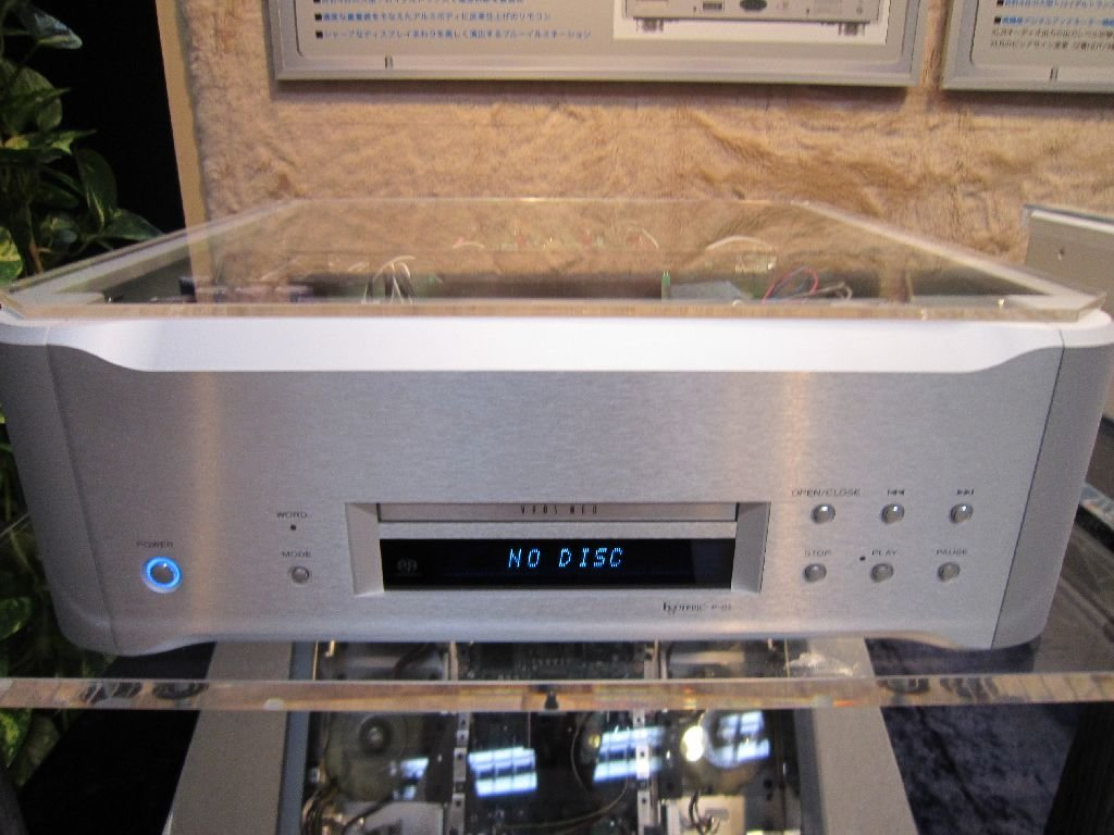 Esoteric P-02 SACD Transport