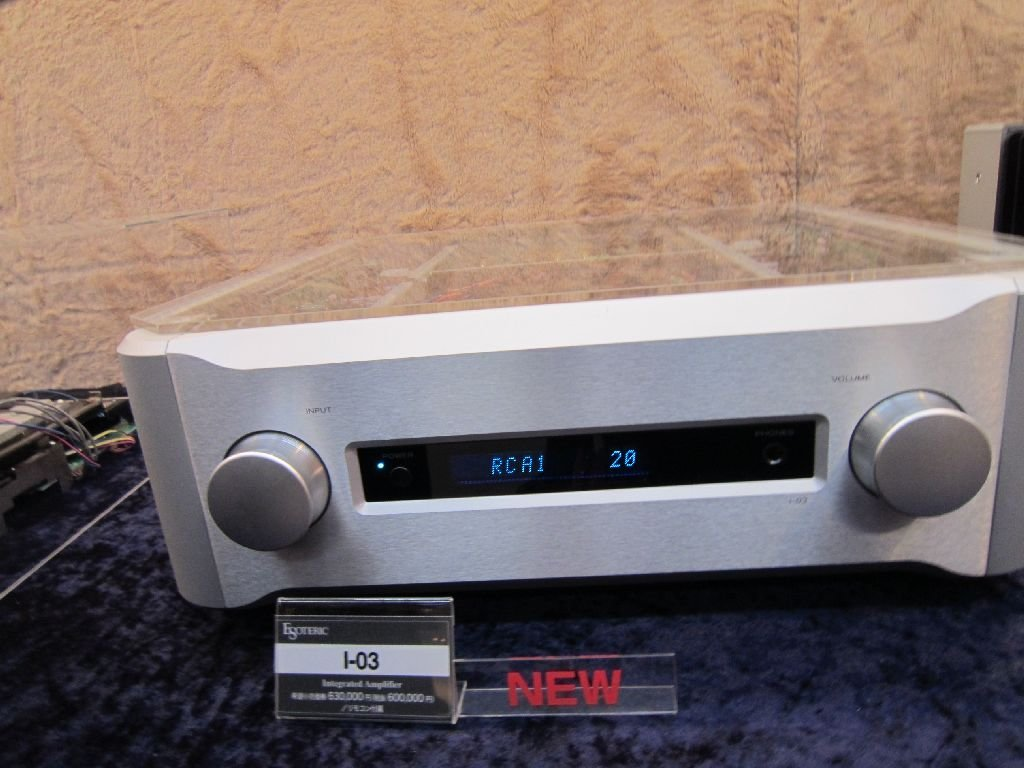 I-03 Integrated Amplifier