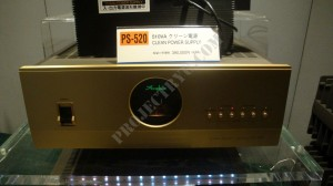 Accuphase PS-520 demo